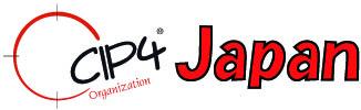 CIP4 Japan 情報サイト